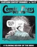 Comic Press News covers, 1994