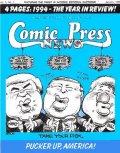Comic Press News covers, 1995