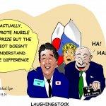 Nubile Pee Prize