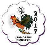 trump rooster 2017