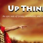 Up Thine - by Jim Watkins Memphis, TN