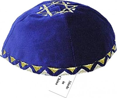 Ralph Lauren Apologizes to Mitt Romney for Chinese-Made Yarmulke