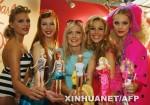 The Non-Booby Barbie