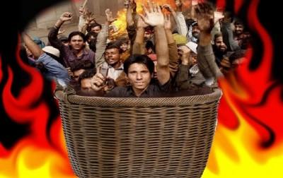 Hell in a handbasket
