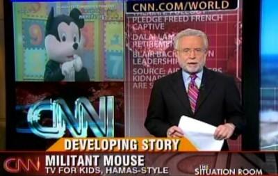 Pinging for CNN Pulse