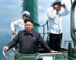 Kim Jong-Un Speculation: Undergoing Sex Change?