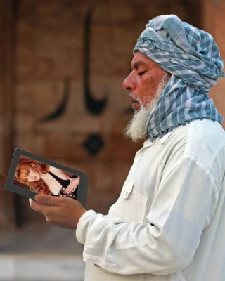 Muslim porn searches