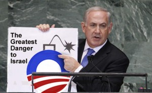 Netanyahu to Congress
