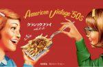 Japan and the Vanishing American Tourist