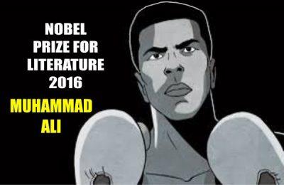 ali nobel prize