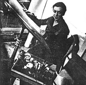 Hilda Terry